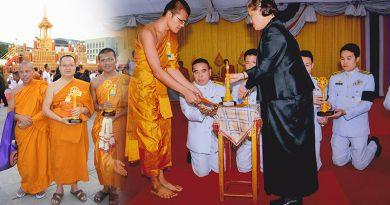 ชาวสนมขอแสดงมุทิตาจิตแสดงความยินดี กับ พระครูสมุห์ประเสริฐ ได้รับพระราชทานรางวัลเสาเสมาธรรมจักร