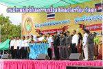 งานประเพณีแห่เทียนพรรษาเชื่อมสัมพันธไมตรีไทย-กัมพูชา