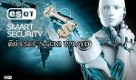 คีย์ ESET Nod32 Antivirus & Smart Security 9/10 License Keys