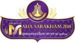 """พาณิชย์จังหวัดมหาสารคาม เชิญเที่ยวงาน """"The Best Of Mahasarakam 2018 สุดยอดของดี มหาสารคาม"""