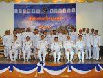ผู้บัญชาการ ฐานทัพเรือสัตหีบ เป็นประธานพิธีประดับยศนายทหารสัญญาบัตรสังกัดกองทัพเรือ ที่ได้รับการเลื่อนยศสูงขึ้น