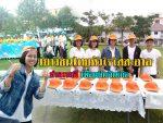 สุรินทร์ – เยาวชนไทยหัวใจใสสะอาด ทำความดี เพื่อแผ่นดินเกิด