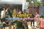 ดีใจสุดซึ่ง..!! ชาวบ้านยิ้มแก้มปริ ได้บ้านหลังใหม่ หลังนายอำเภอและทหารลงพื้นที่ให้การช่วยเหลือ