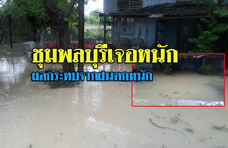 เมืองช้างอ่วม!! น้ำท่วมหนักหลายพื้นที่ เมืองชุมพลบุรีเจอหนัก