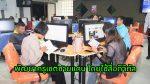 ม.ราชภัฏสุรินทร์ จัดโครงการพัฒนาครูในเขตชายแดนไทย – กัมพูชา โดยใช้สื่อดิจิทัล