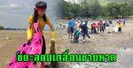 ปลื้ม..! เหล่าอดีตนักกีฬาทีมชาติไทย ร่วมเก็บขยะชายหาด อ.สัตหีบ หลังลอยเกลื่อน หวั่นเกิดอันตรายต่อสัตว์น้ำ
