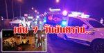 นครปฐม-สลด 7 วันอันตราย..!! กระบะพุ่งข้ามเลนชนรถตู้โดยสารดับ 1 ราย