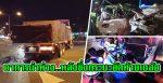 นักธุรกิจหนุ่มซิ่งกระบะอัดท้ายสิบล้อ คนขับสาหัสติดคาซากรถ กู้ภัยเร่งช่วยงัดออก #สุรินทร์