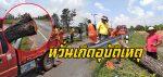 ท่อนไม้โผล่ข้างถนน ชาวบ้านหวั่นเกิดอุบัติเหตุ